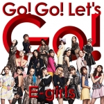 E-Girls